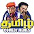 Tamil Comedy Memes file APK for Gaming PC/PS3/PS4 Smart TV