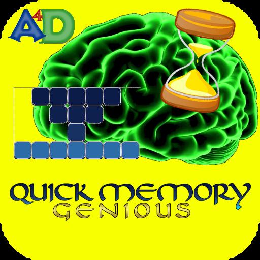 Quick Memory Genius 解謎 App LOGO-APP開箱王