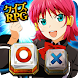 クイズマジックアカデミー ロストファンタリウム 【クイズRPG】 Android