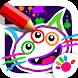 子供のための絵画練習! お絵かき 子供 ゲーム! 動物たち 無料! 幼児 ベビー 2 3 4 - Androidアプリ