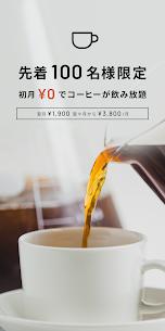 COFFEE App 1