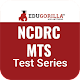 Download NCDRC MTS Exam: Online Mock Tests For PC Windows and Mac
