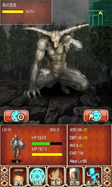 RPG迷宮の覇者のおすすめ画像1