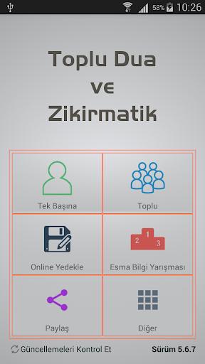 Toplu Dua ve Zikirmatik 5.8.9 screenshots 3