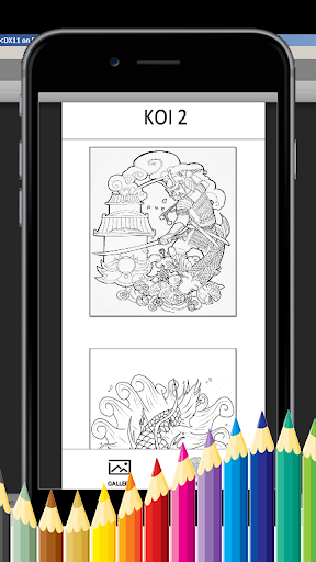 Koi Coloring Book