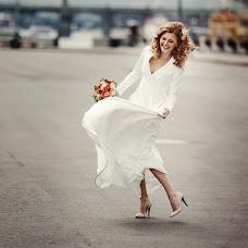 Свадебный фотограф Мария Захарова (Same). Фотография от 13.06.2013
