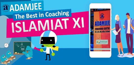 Adamjee Islamiat XI - Apps on Google Play
