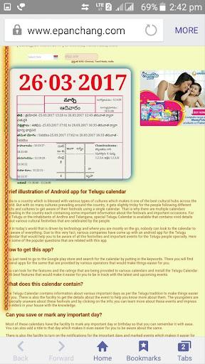 Telugu jathakam based on date of birth  Free Telugu Jathakam