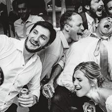 Fotógrafo de bodas Silvina Alfonso (silvinaalfonso). Foto del 24.08.2017