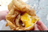 炸蛋蔥油餅
