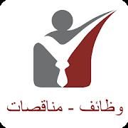 Yemen Shortlist - يمن شورتلست