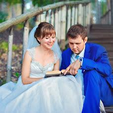 Wedding photographer Yana Lutchik (fotyinka). Photo of 06.06.2016