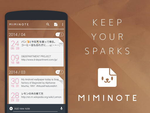 Miminote - Notepad