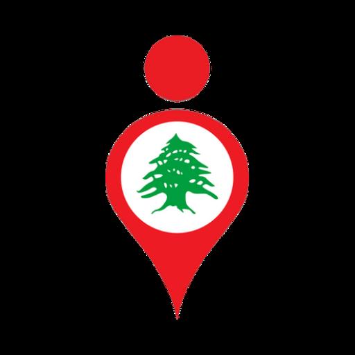 Makani Lebanon (Unreleased)