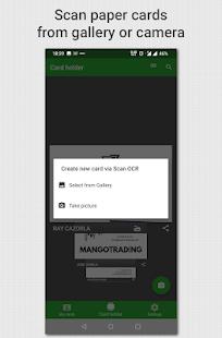 Knowee - Digital Business Cards Screenshot