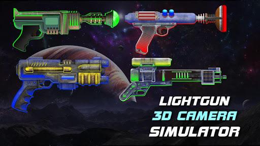 光枪3D摄像机模拟器