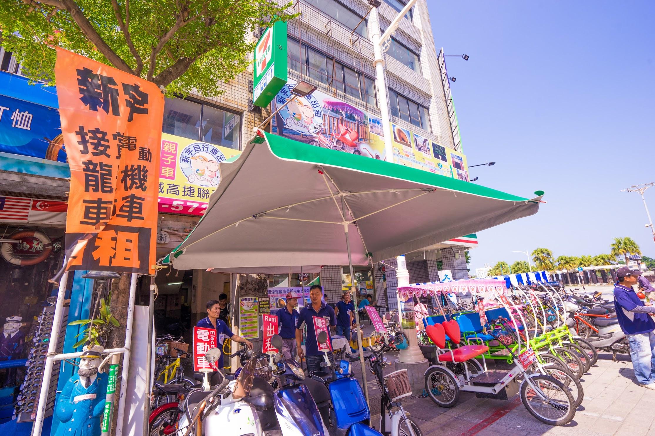 Kaohsiung Cijin bicycle