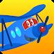スーパージェット機のカール:飛行機レスキュー飛行ゲーム