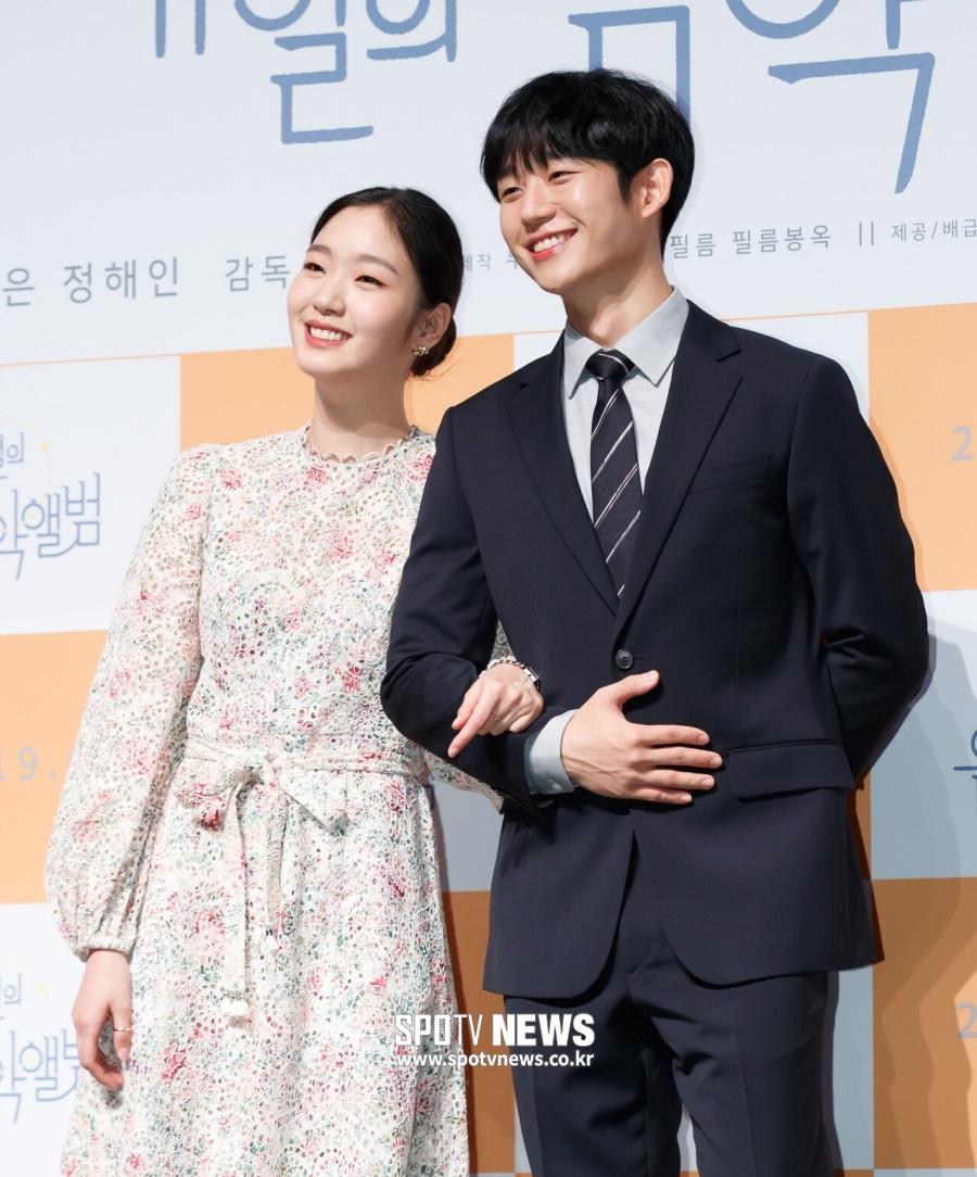 junghaein-kimgoeun