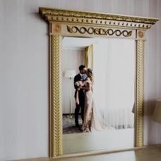 Wedding photographer Rimma Murzilina (ammira). Photo of 14.08.2016