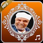 محاضرات الشيخ الشعراوي mp3 Icon