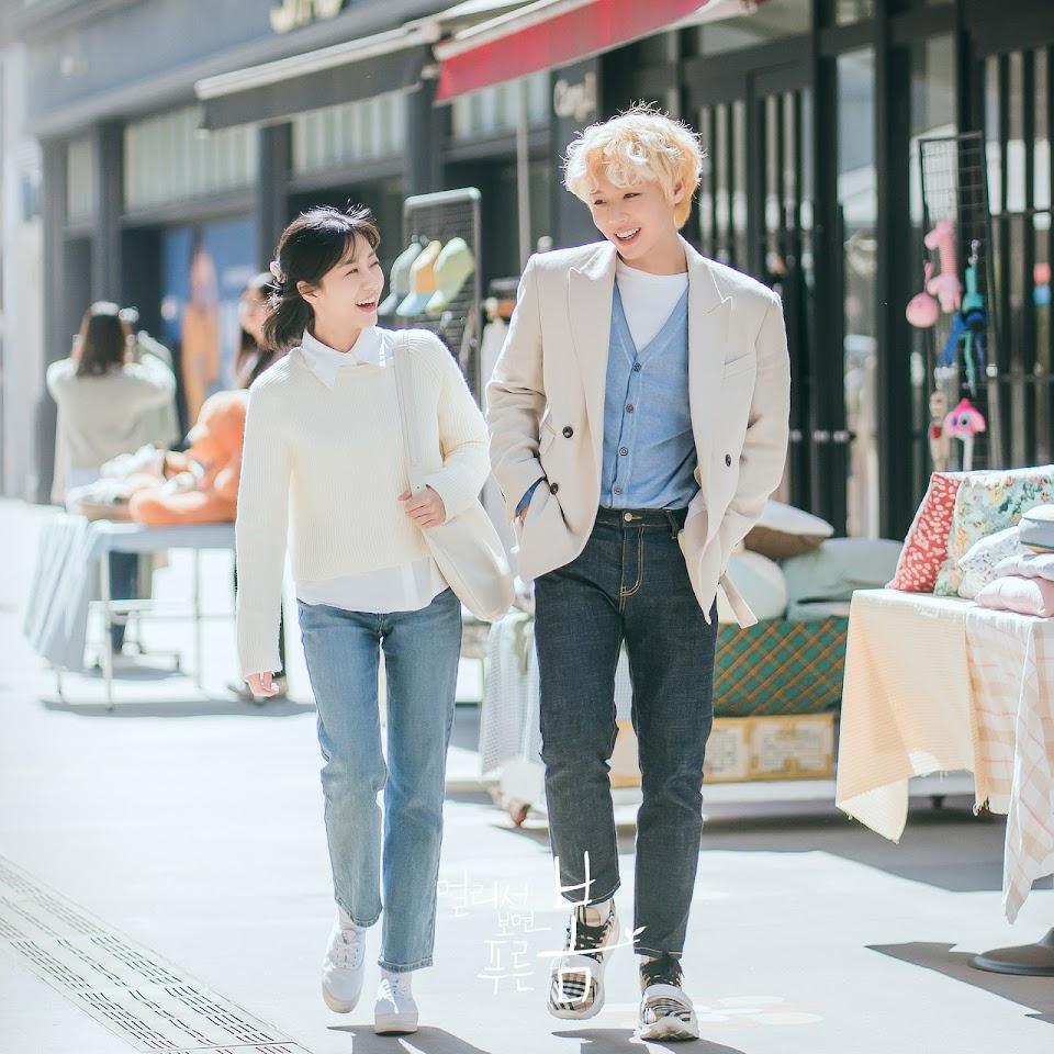park jihoon kang min ah at a distance spring is green @KBS_Drama