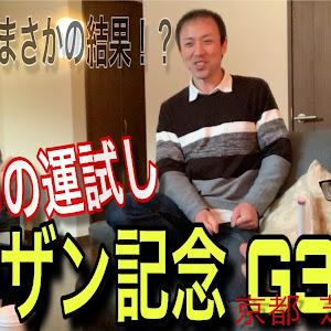アクア NHP10 中期のカスタム事例画像 ぱぷやさんの2019年01月08日10:07の投稿