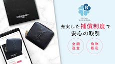 BUYMA(バイマ) - 海外ファッション通販アプリ 日本語であんしん取引 保証も充実のおすすめ画像3