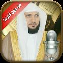 Koran sans net Maher Almuaiqly icon