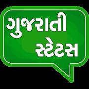 All Gujarati Status