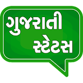 All Gujarati Status