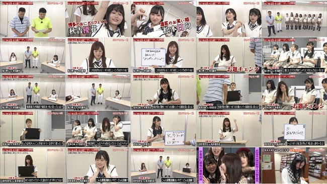 [TV-Variety] HKTバラエティー48 (2019.07.27)