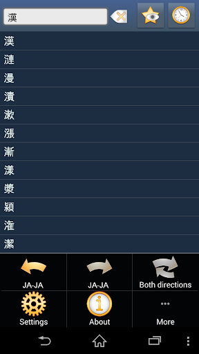 kanji recognizer premium apk|最夯kanji recognizer premium apk介紹Kanji-Sakanahen- app(共29筆1|1頁)與kanji re