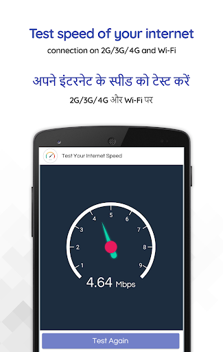 Data Recharge & Data Saver 4G screenshot 7