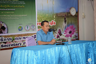 Photo: Opening session by Mr. Ars Ponhet, Director, Uttaradit Vocational Training & Development Center for Thai people along the border area (VTDC)