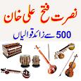 Free Mp3 Music Nusrat icon