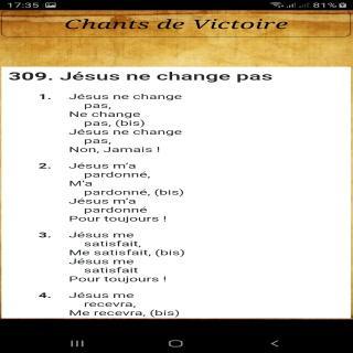 Chants de Victoire 1.0.3.0 screenshots 2