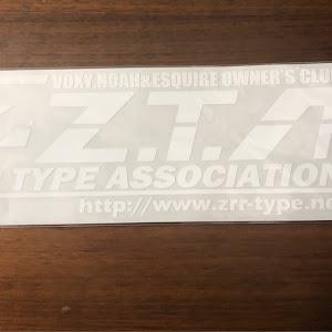 ノア ZWR80W Si  W×B HYBRID 2018年式のカスタム事例画像 たくNOAHさんの2020年02月13日20:06の投稿