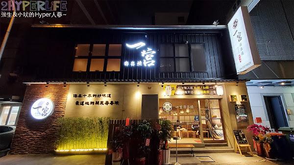 一宮壽喜燒│強調日式傳統風味湯頭的壽喜鍋吃到飽,多種蔬菜、明治冰淇淋和飲料也無限量供應!