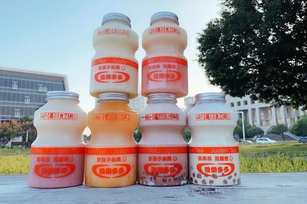台中珍奶節第一名~拾覺輕飲:台中獨特飲品店,多多登大人新上市,每日限量100瓶!