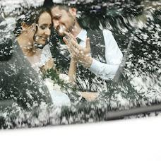 Wedding photographer Natalya Piron (NataliPiron). Photo of 17.11.2018
