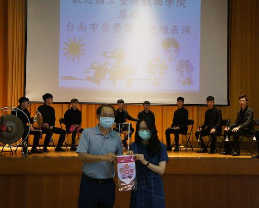 1091118國立臺灣戲曲學院到校參訪交流
