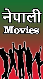 Nepali Movies : All Nepali Film Videos HD (New) App Download For Android 1