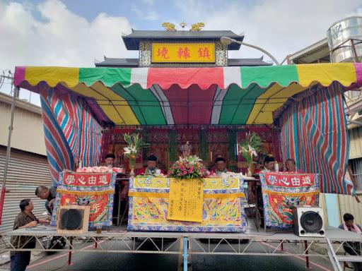 2020年(庚子)中元普渡植福活動照片