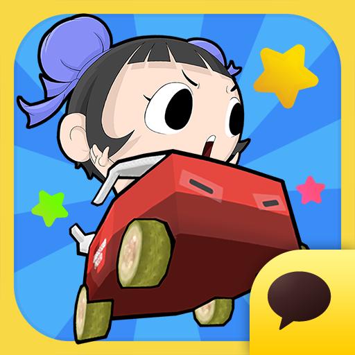 에브리마트 for Kakao (game)