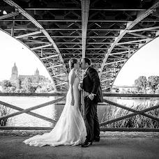 Wedding photographer Deme Gómez (fotografiawinz). Photo of 03.02.2017