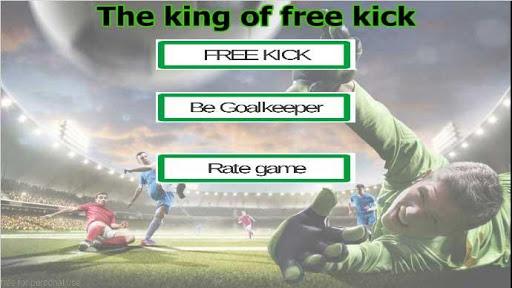 The king of the free kick -soccer  άμαξα προς μίσθωση screenshots 1