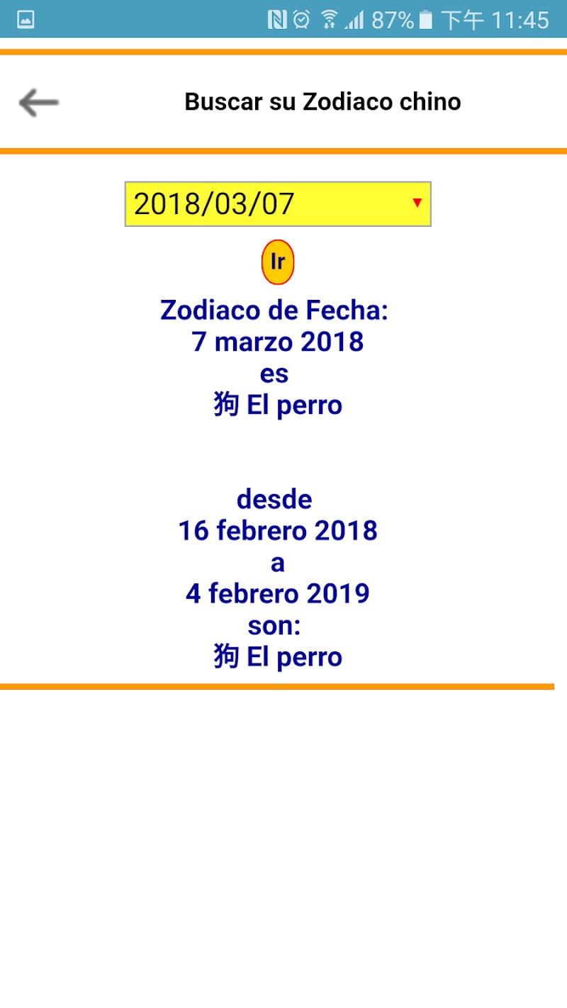 Скриншот Calendario Festivo Colombia
