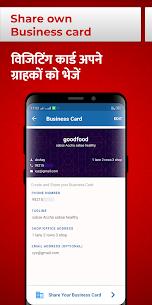 Khata Book – Udhar Bahi Khata, Ledger Account Book App Download For Android 7