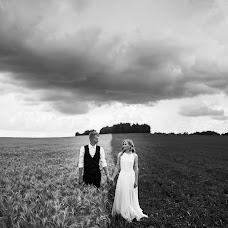 Hochzeitsfotograf Artur Yazubec (jazubec). Foto vom 10.10.2018